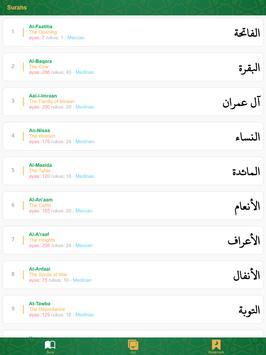 Perfect Quran screenshot 2