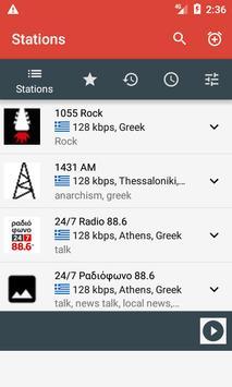 Smart Radio Greece screenshot 13
