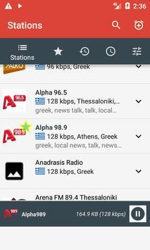 Smart Radio Greece screenshot 24