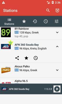 Smart Radio Greece screenshot 2