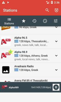 Smart Radio Greece screenshot 8
