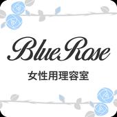 宮城県 多賀城市 BLUE ROSE 公式アプリ icon