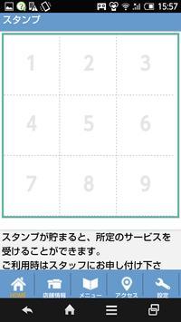 宮城県 多賀城市 BLUE ROSE 公式アプリ apk screenshot