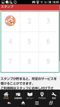 お祭り酒場 花火 公式アプリ apk screenshot