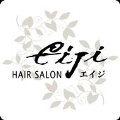 宇都宮 理美容 HAIR SALON Eiji 公式アプリ icon