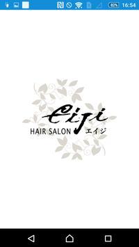 宇都宮 理美容 HAIR SALON Eiji 公式アプリ poster
