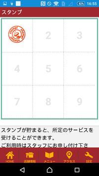 宇都宮 理美容 HAIR SALON Eiji 公式アプリ screenshot 2