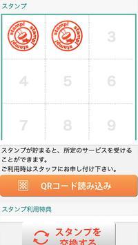 La Blan Fairy 公式アプリ screenshot 2