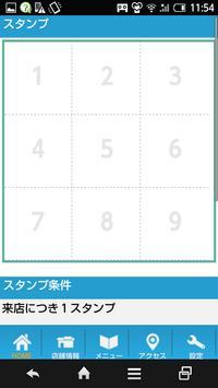 美容室 Ripple Marks HAIR 公式アプリ apk screenshot