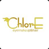 まつ毛エクステサロン ChlorE 公式アプリ icon