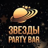 "Клуб ""Звёзды"" icon"