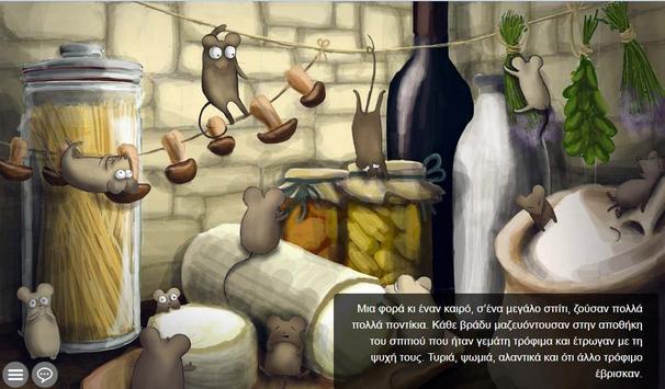 Aesop's fables 1 screenshot 13
