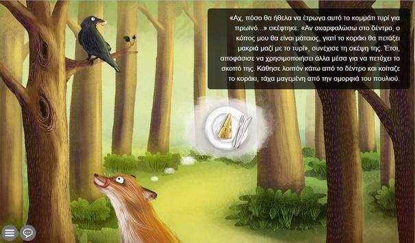 Aesop's fables 1 screenshot 9