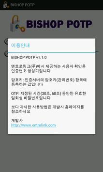 BISHOP nPOTP screenshot 5