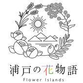 浦戸の花物語 icon