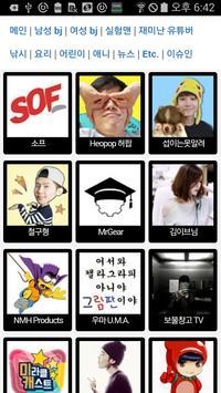 오늘의TV poster