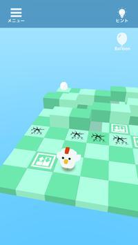 Trap Rooms - Save the Chicks apk screenshot