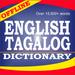 Offline: English to Filipino Dictionary