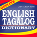 Offline: English to Filipino Dictionary
