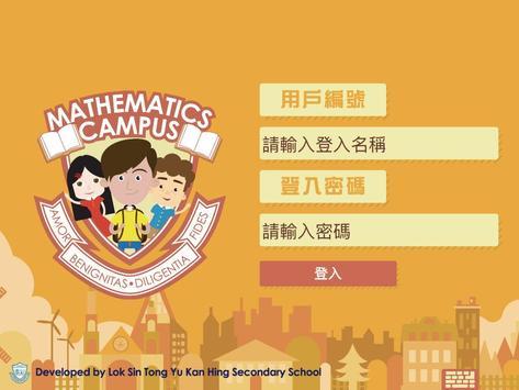 Mathematics Campus poster