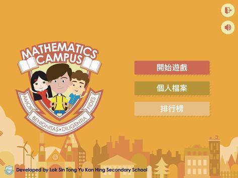 Mathematics Campus screenshot 1