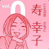 Ms. Kotobuki 35yo icon