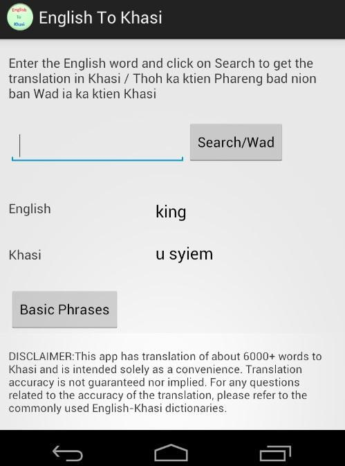 English To Khasi Translator for Android - APK Download