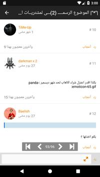 XboxAR screenshot 3