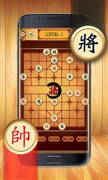 Chinese Chess Free apk screenshot