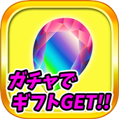 パズ石ゲットん! for 魔法石 icon