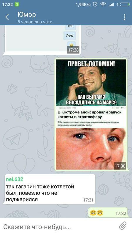 анонимный чат с фото онлайн
