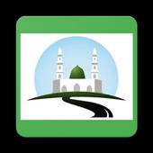 أجمل المساجد icon