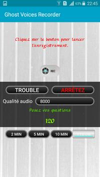 Ghost communicate recorder screenshot 1