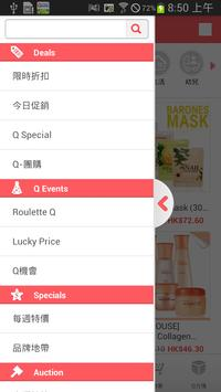 Qoo10 香港 apk screenshot