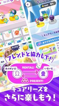キュアリーズ◆パズルで爽快!かわいい妖精たちのカラフルパズル apk screenshot