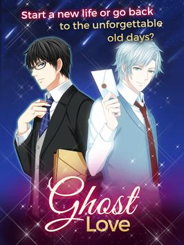 Otome Game: Ghost Love Story poster