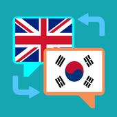 English-Korean translator chat icon