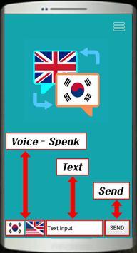 English-Korean translator chat apk screenshot