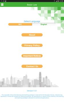 Basic Law Learning Package apk screenshot