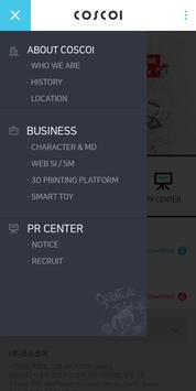 코스코이 모바일(Coscoi Mobile) apk screenshot