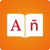 Spanish Dictionary 圖標