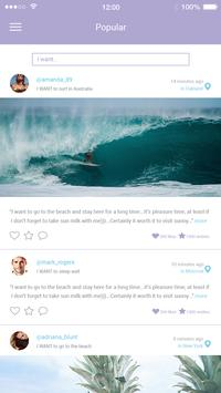 IWantApp - share your wishes apk screenshot
