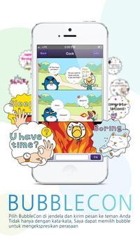 IYAA Messenger screenshot 1