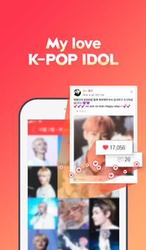 Kpop Star ♡ - Idol ranking screenshot 3