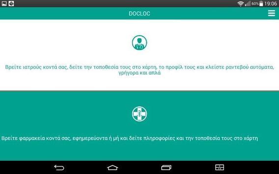 DocLoc apk screenshot