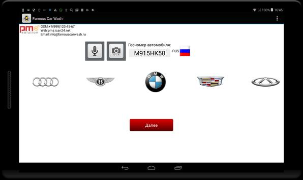 Mobile Car Wash screenshot 2
