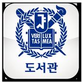 SNU 중앙도서관 본관 예약 icon