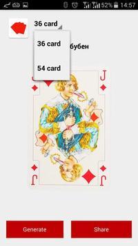 Random card apk screenshot