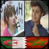 بطاقات صور إيهاب أمير و سهيلة icon