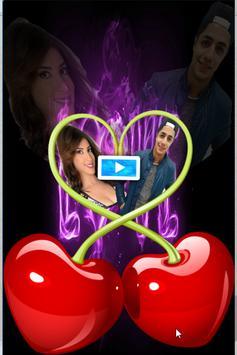 بطاقات صور إيهاب أمير و سهيلة screenshot 3